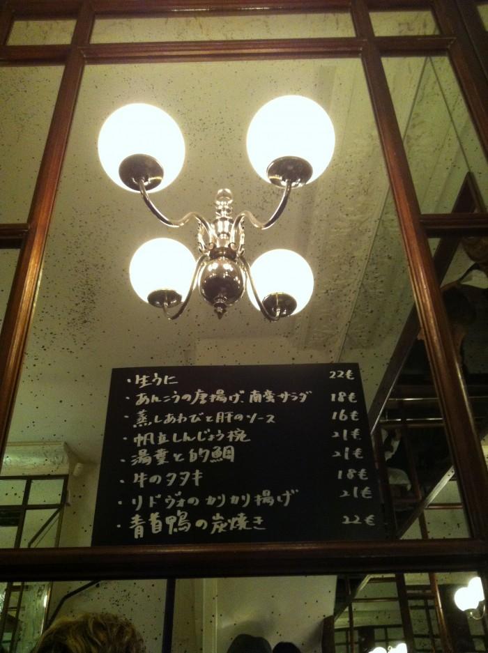 Cardápio em japonês