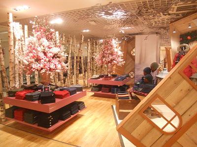 A loja de presentes de Natal na Galeries Lafayette