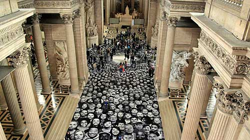 Ala central do Panthéon