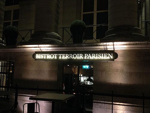 A entrada, à direita na fachada principal