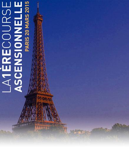 Ascensão da Torre Eiffel