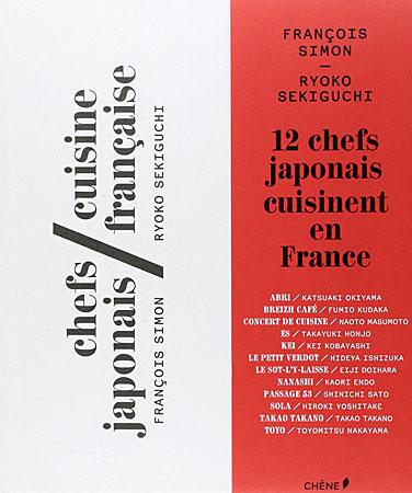 12-chefs-ll