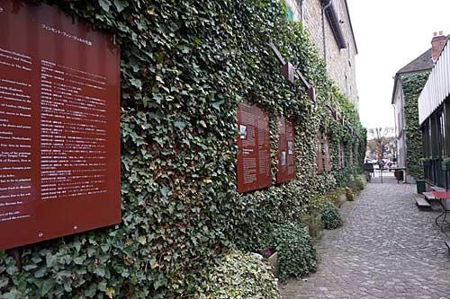 Aubergue Ravoux, painéis