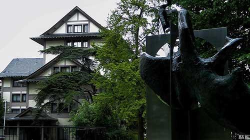Cidade Universitária. Casa do Japão.baraa_kell no Flickr