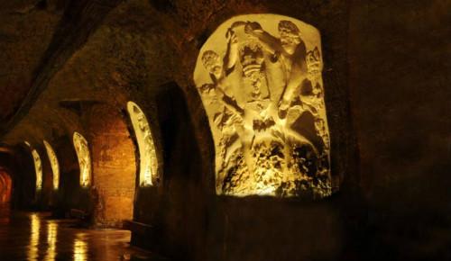 Cave da Mercier