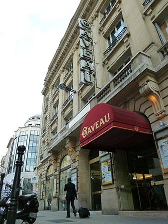 Gaveau. Sala de concerto em Paris