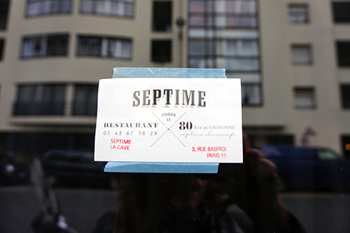 septime-8