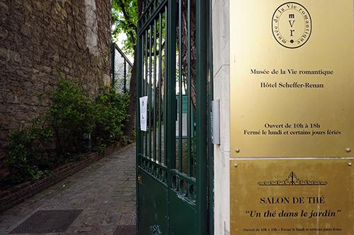Museu da Vida Romântica